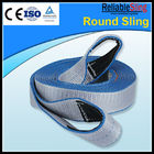 China Polyester Rope Colored Best Recovery Strap Car Tow Rope 5000KG/11000LBS factory