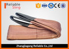 China 6000 KG Polyester Webbing Lifting Slings Safety Factor 7-1 With Reinforced Loop Ends company