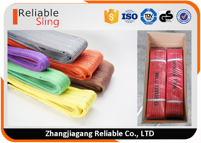 Custom High Strength Double Eye Cargo Strap Flat Web Sling For Lifting Loads