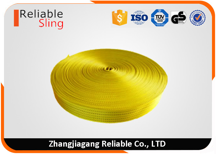 "75mm 3""  Yellow 100% Polyester Webbing Flat Heavy Duty Webbing Straps"