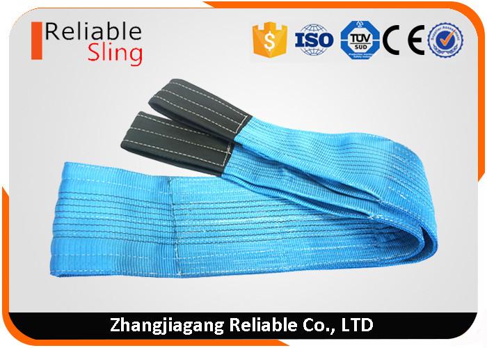 8 Ton Blue Reinforced Loop Eye Web Lifting Slings Flat Web Belt For Lifting Heavy Loads